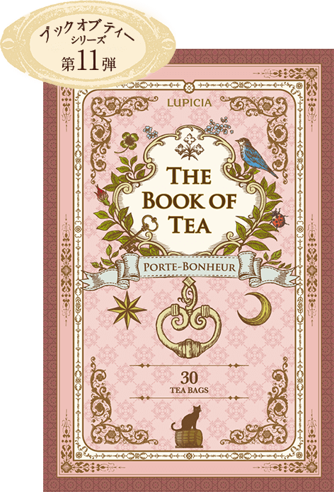 THE BOOK OF TEA PORTE-BONHEUR イメージ