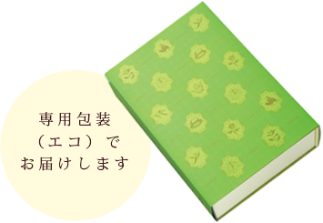 the book of tea100ご予約はこちら
